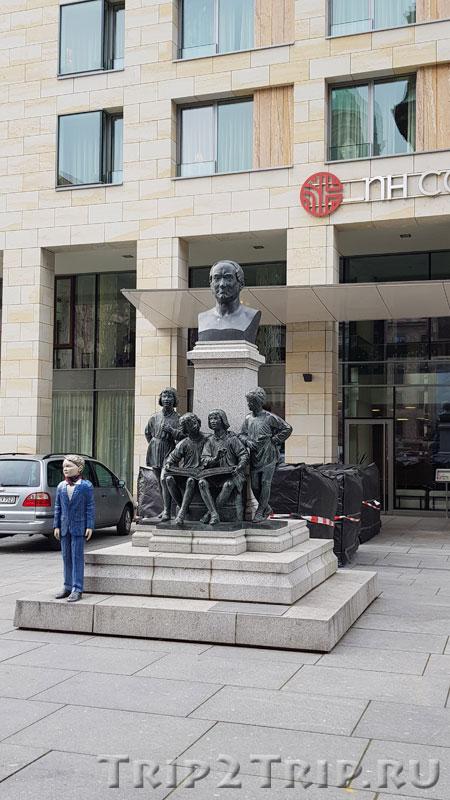Памятник хору мальчиков из Кройцкирхе, Дрезден