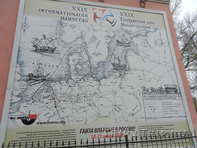 Карта Ганзейского союза, Великий Новгород