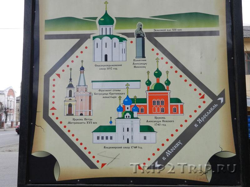 План Красной площади Переславле-Залесском