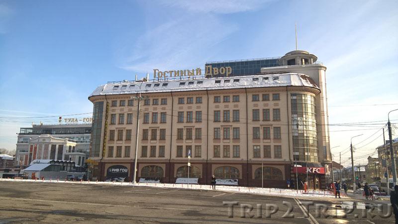 """ТЦ """"Гостиный двор"""" на площади Ленина в Туле"""