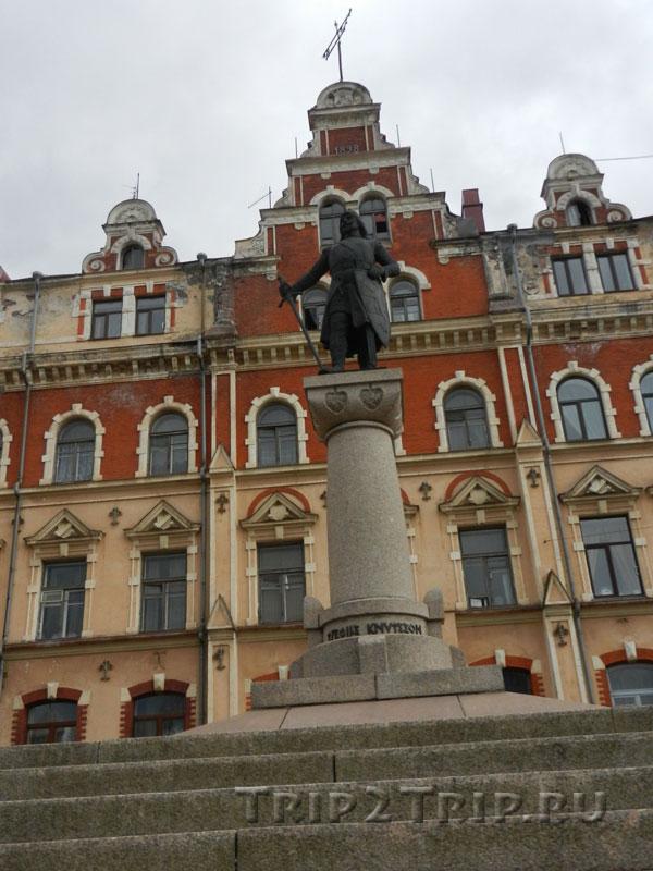 Памятник Торгильсону Кнутсону, Ратушная площадь, Выборг