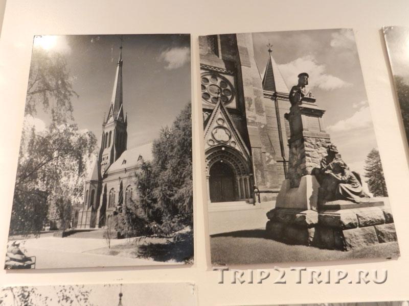 Фотографии Кафедрального собора, музей Выборга