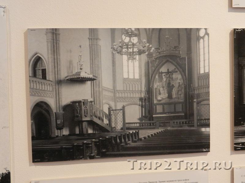 Интерьер кафедрального собора, музей Выборга