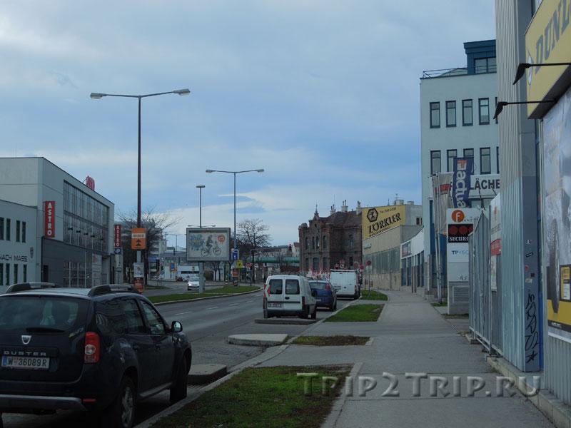 Вокруг автовокзала, Вена
