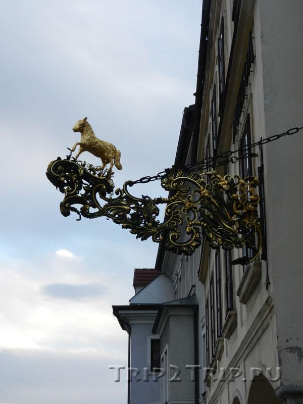 Вывеска в Старом городе, Братислава