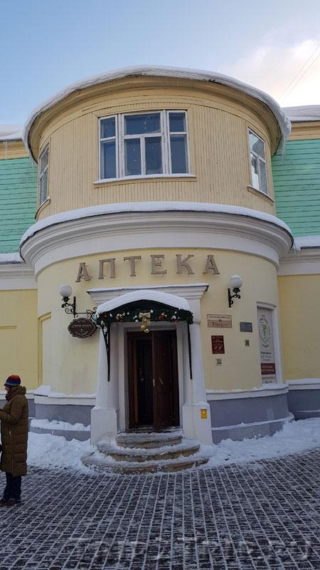 Старая аптека, Георгиевская улица, Владимир