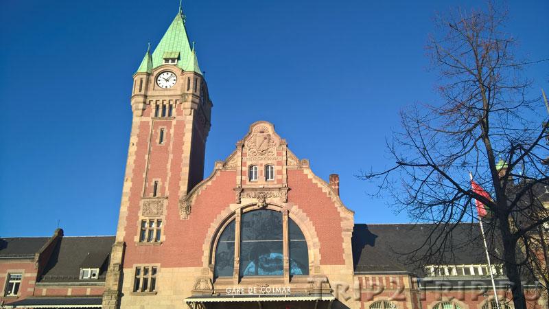 Железнодорожный вокзал, Кольмар