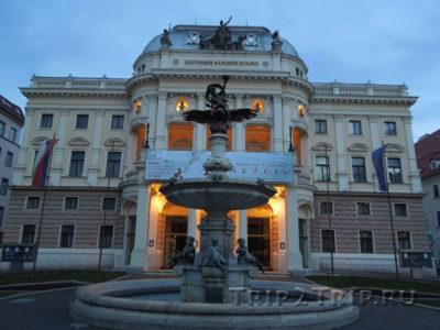 Фонтан Ганимед перед Словацким национальным театром, площадь Гвездослава, Братислава