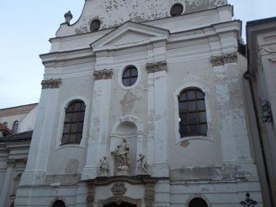 Францисканская церковь, Братислава