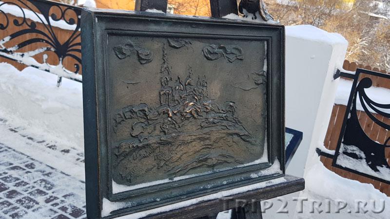 Картина, которую рисует художник, Георгиевская улица, Владимир