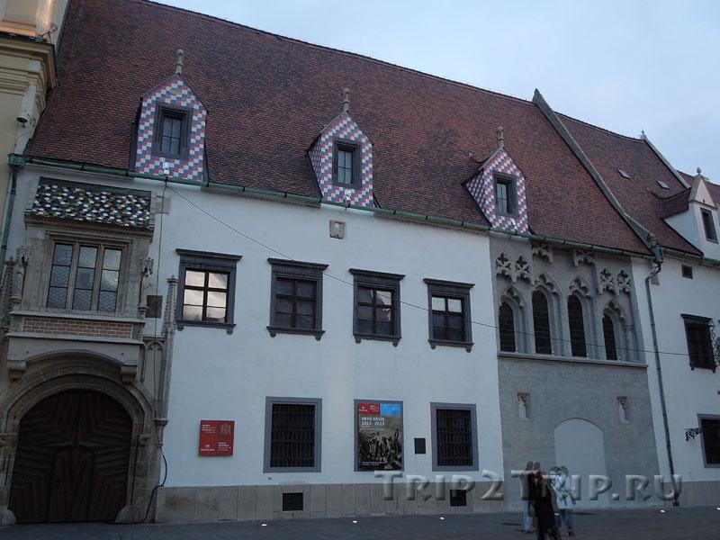 Южное крыло ратуши, Братислава