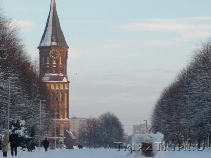Кафедральный собор, Калининград (Кёнигсберг)