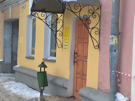 "Вход в столовую ""Лимпопо"", Кострома"