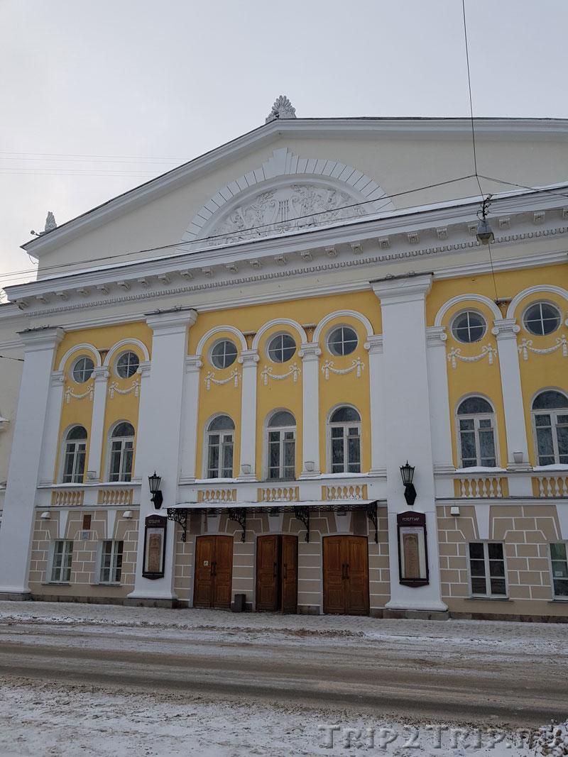 Театр Островского на проспекте Мира, Кострома