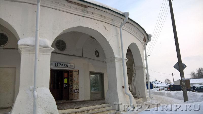 Торговые Ряды, Кострома