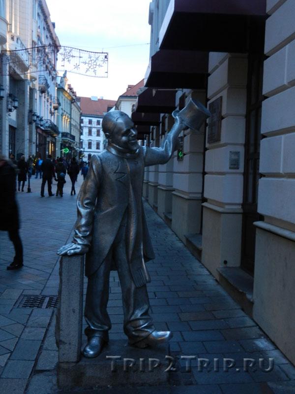 Schöne Náci, Главная площадь, Братислава