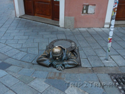 Кумил, он же Мужчина за работой, Братислава