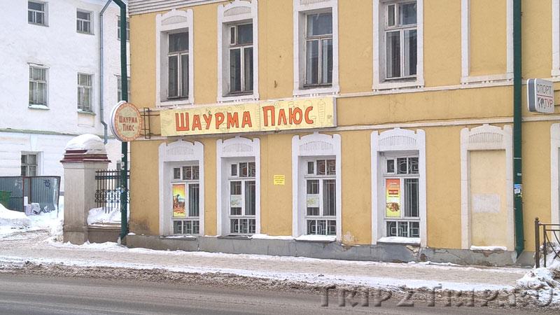 Забавная надпись на Советской улице, Кострома