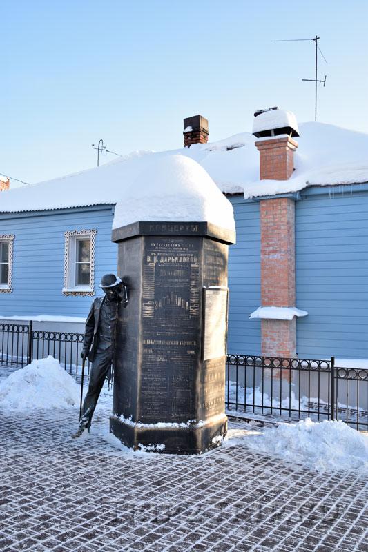 Скульптура шпика, Георгиевская улица, Владимир
