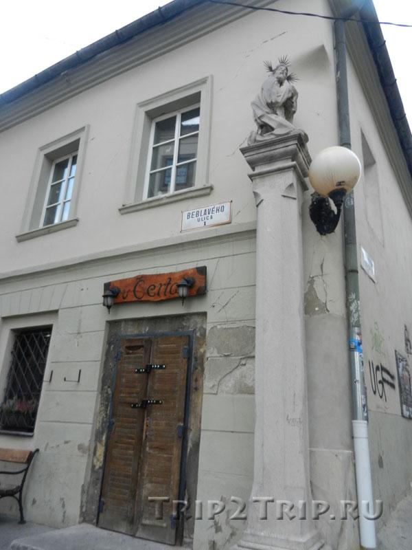 """Кабачок """"У чёрта"""", Старый город, Братислава"""