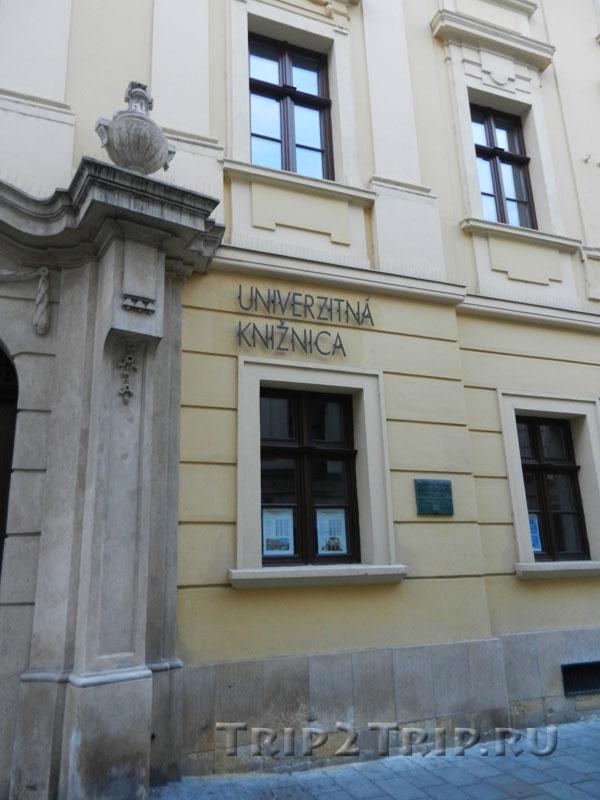 Михальская улица, Братислава
