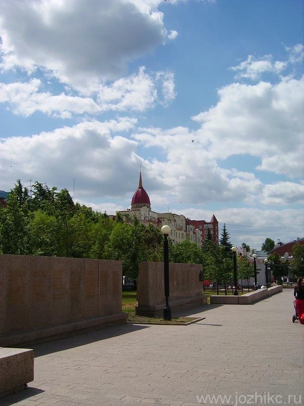 Аллея Славы около Кировки (Челябинский арбат)