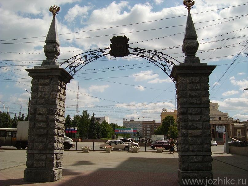 Арка у начала Кировки, вид на Площадь Революции, Челябинск