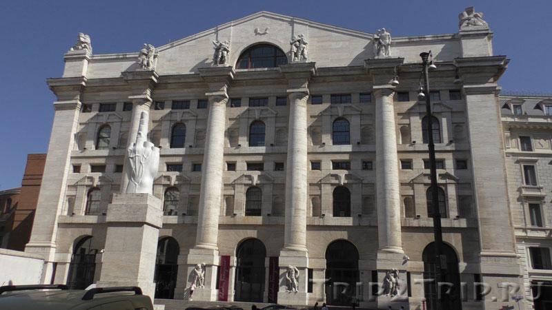 Piazza degli Affari, Милан