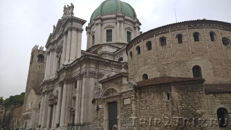 Старый и Новый кафедральные соборы, Площадь Павла VI, Брешиа