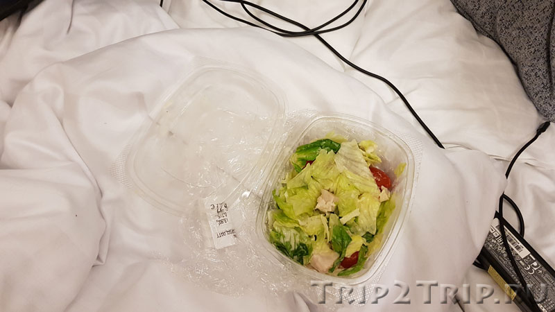Еда из Sokos'а, Хельсинки