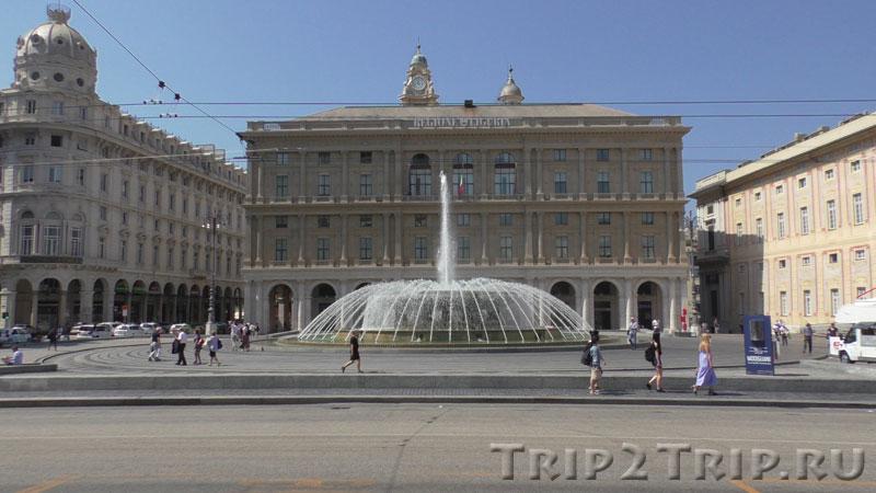 Площадь Феррари, Генуя