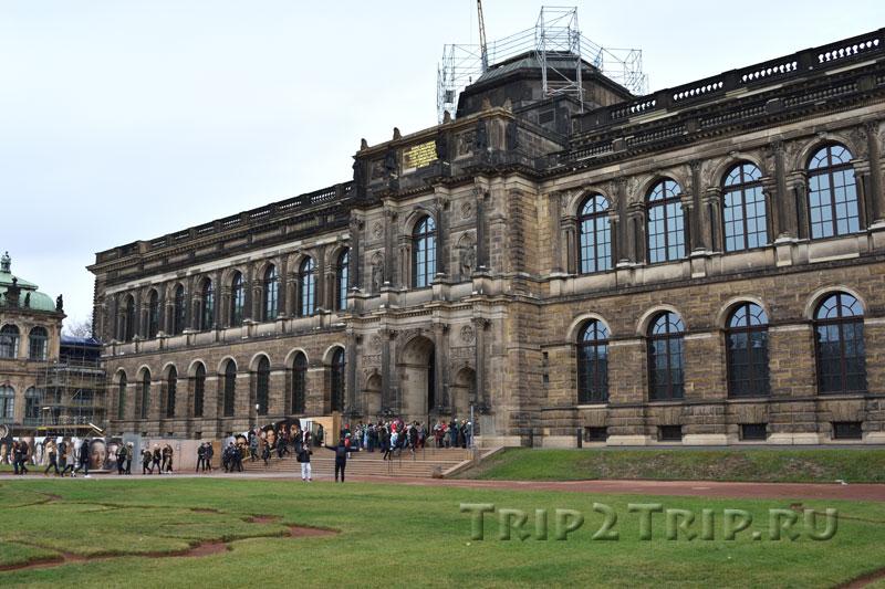 Здание Дрезденской галереи, Цвингер, Дрезден