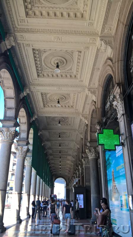 Потолок галереи Галереи Виктора Эммануэля, Милан
