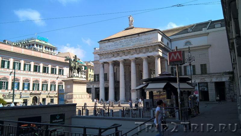 Статуя Гарибальди на фоне театра Карло-Феличи, Генуя