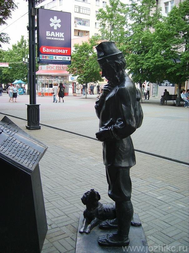 Ходок с собачкой, или Закон, Кировка (Челябинский арбат)