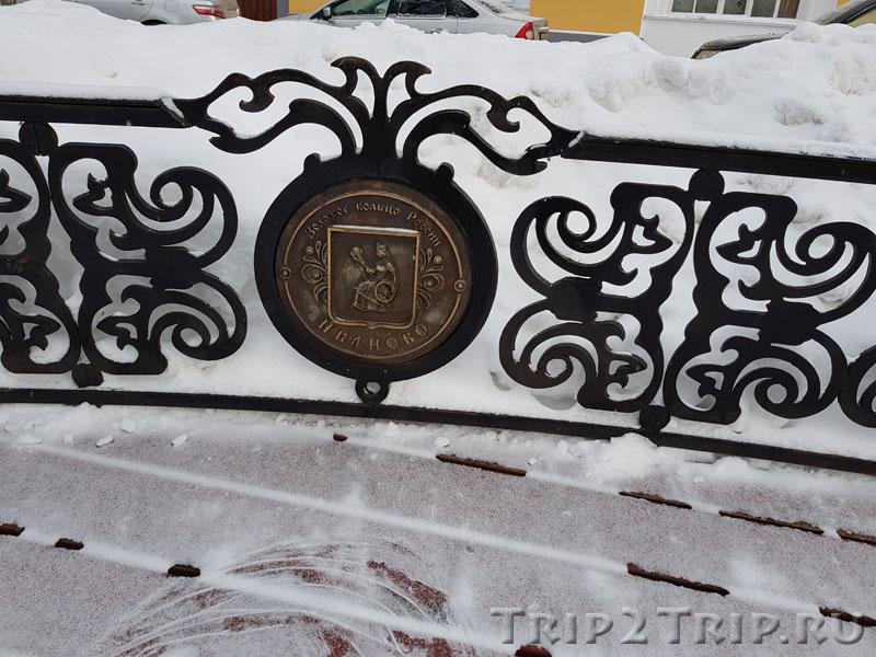 Знак Иванова, Нулевой Километр Золотого Кольца, Ярославль