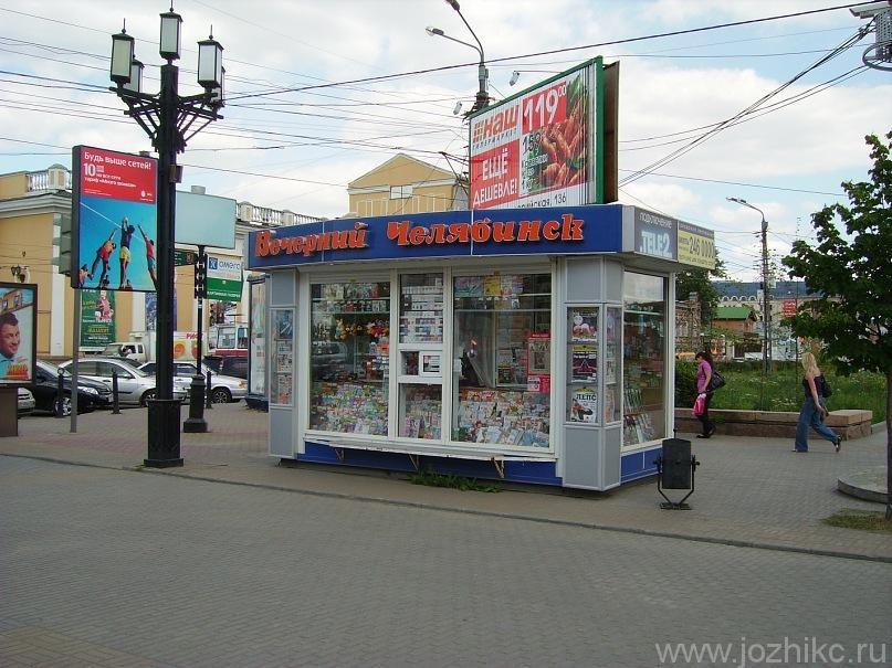 Кировка (Челябинский арбат)