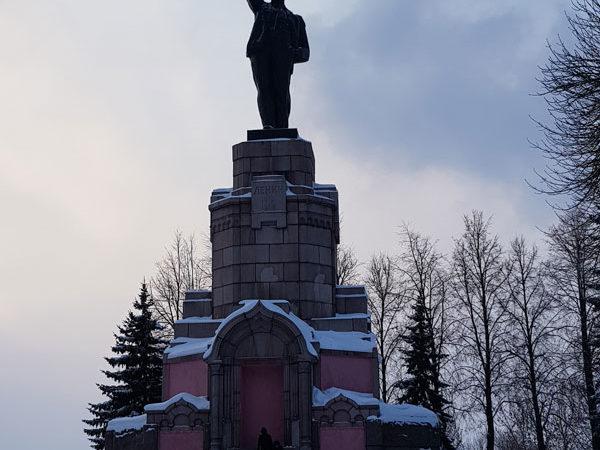 Памятник Ленину, Центральный парк, Кострома