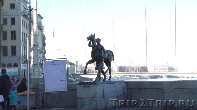 """Скульптура """"Амазонка с лошадью"""" на Среднем мосту, Базель"""
