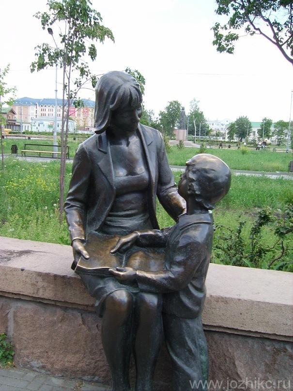 Мать, дитя и голубь, Кировка (Челябинский арбат)