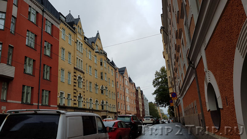 Улица Pietarinkatu, Хельсинки