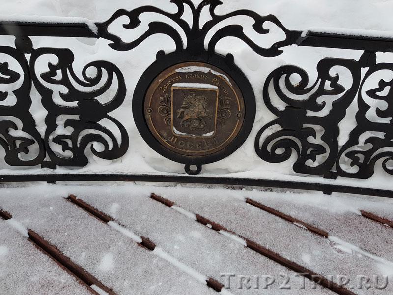 Знак Москвы, Нулевой километр Золотого Кольца, Ярославль