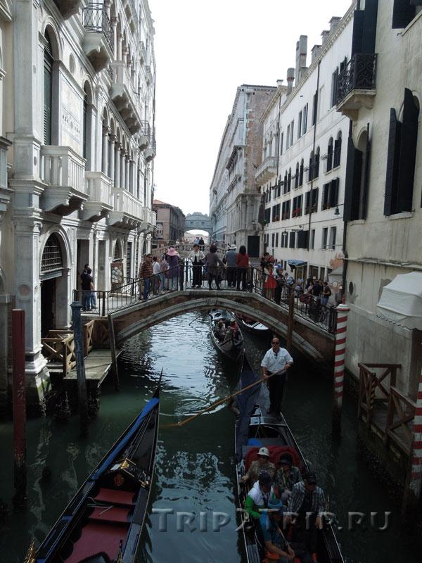 Вид на Мост Вздохов и канал Rio del Palazzo с другой стороны, Венеция