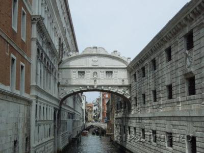 Мост Вздохов от Соломенного моста, Венеция