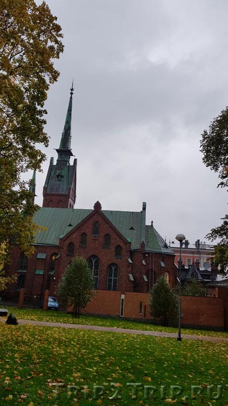 Немецкая кирха, Городской парк, Хельсинки