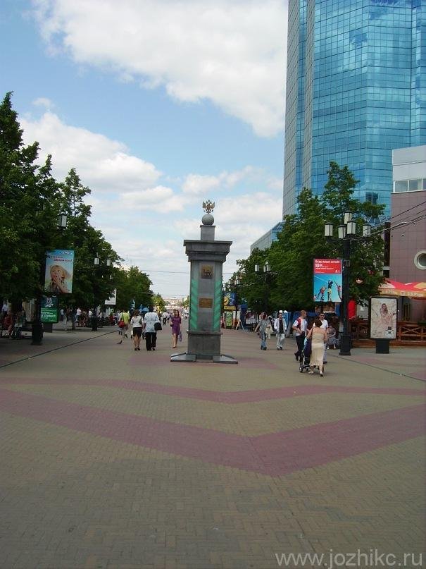 Нулевая верста, Кировка (Челябинский арбат)