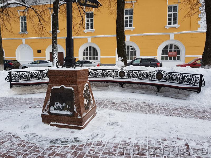 Нулевой километр Золотого Кольца, улица Революционная, Ярославль