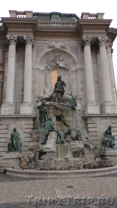 "Фонтан ""Охота короля Матьяша"", Будайский замок, Будапешт"