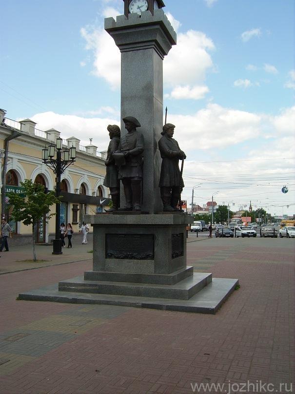 Скульптура основателям Челябинска, Кировка (Челябинский Арбат)