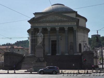 Гран Мадре ди Дио, он же Туринский Пантеон